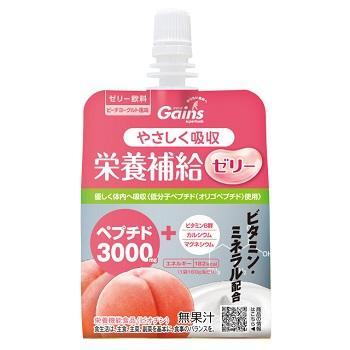 ゲインズ栄養補給ゼリーピーチヨーグルト160g 業務用洗剤なら ...