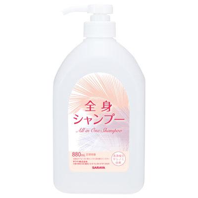 ヤシノミ全身シャンプー10L 空ボトル付 サラヤ