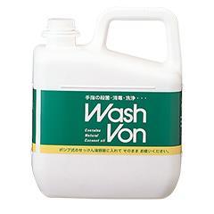 手洗い石けん液 ウォシュボンG 5kg【医薬部外品】 業務用洗剤ならサラヤプロショップ(業務用通販)